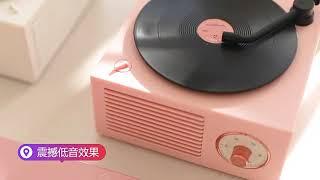 LP판 레코드 턴테이블 미니 복고풍 블루투스스피커