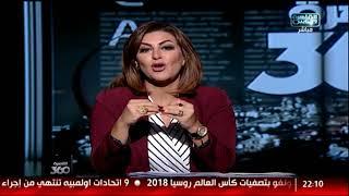 القاهرة 360  الحكم بقضية الرشوة .. نماذج مصرية ناجحة .. لقاء مع الكاتبة أمنية طلعت