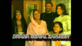PTV Drama Serial Zanjeer Title Song.flv