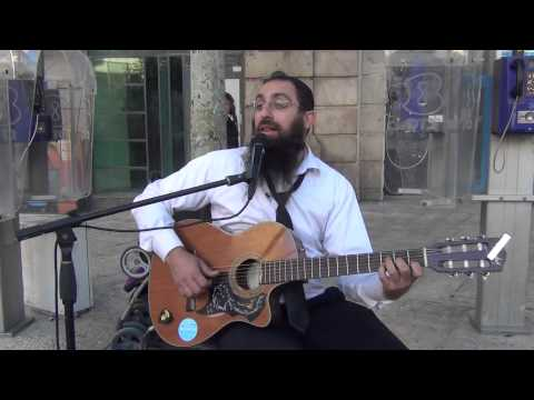 stairway to heaven  - Rabbi Tomer - downtown Jerusalem