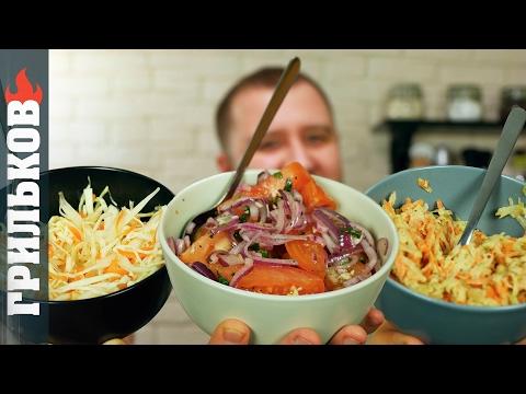 Обалденные бутерброды со шпротами. Секрет удивительного вкуса. Закуска на праздничный стол.