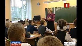 "В Беларуси выбрали ""Учителя года"". Панорама"