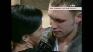 "Реалити-шоу ""Офис"" 2006-выпуск 8"