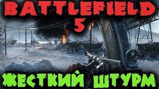 Лучший онлайн шутер о Второй Мировой   Большие операции в Battlefield 5   Супер графика на ПК