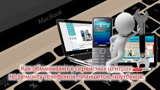 видео ремонт ipad пермь