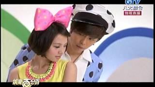 小鬼黃鴻升-娛百20130605小鬼拍攝《糖伯虎》MV 填詞展長才 MV主題超可愛