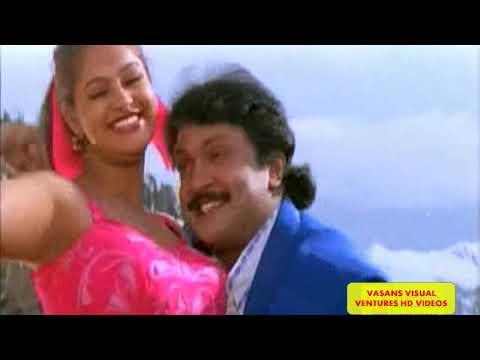 Prabu, Mantra Song Hd Official Thedinen Vanthathu Movie