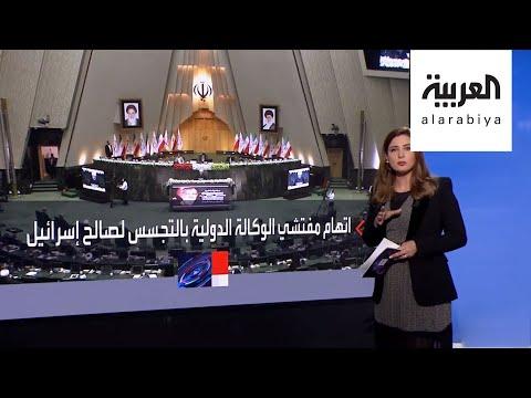 هل حادث مفاعل نطنز النووي الإيراني عرضي أم عمل تخربيبي؟  - نشر قبل 6 ساعة