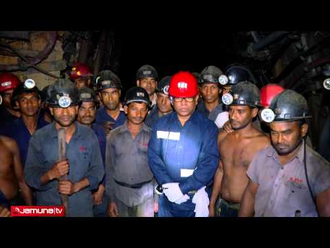 Coal Mining In Bangladesh (underground) : Mahfuz Mishu Program