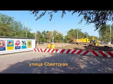 По улицам города Оренбурга   28 08 21   часть первая   Видео Виктор Поживин