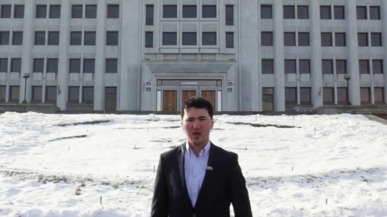 Назарбаевтың баласы Бауыржан Байбекке! / Жанбол Рахматулла