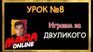 видео Культура за 08.10.2018 - Лента новостей Одессы