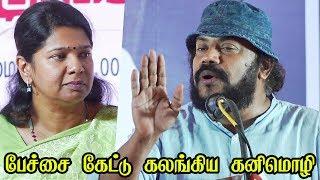 இந்த பேச்சாளரை கைதட்டி கொண்டாடிய திமுக தொண்டர்கள் joe malloori tamil speech