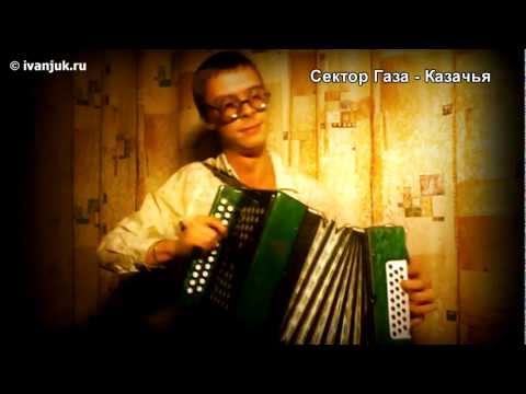 Слушать онлайн Борис Щеглов - Гитары наголо