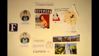 Вася Обломов - Одноклассники