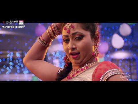 Hamra Chotia Se Lag Gaiyeel | BHOJPURI HOT SONG
