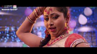 Download Hindi Video Songs - Hamra Chotia Se Lag Gaiyeel | BHOJPURI HOT SONG