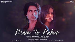 Main To Kahun - Manmohan Tiwari Mp3 Song Download