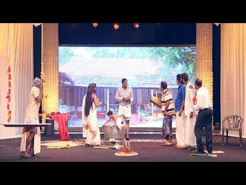 Cinema Chirima I Maveli's onam at Dineshan's house I Mazhavil Manorama