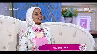 السفيرة عزيزة -  قصة بسنت محمد عزقول عن حلمها لتصبح مهندسة ديكور