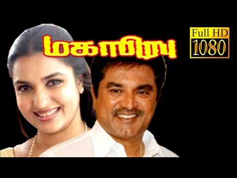 Maha Prabhu | Sarathkumar, Sukanya, Goundamani | Superhit Tamil Movie HD