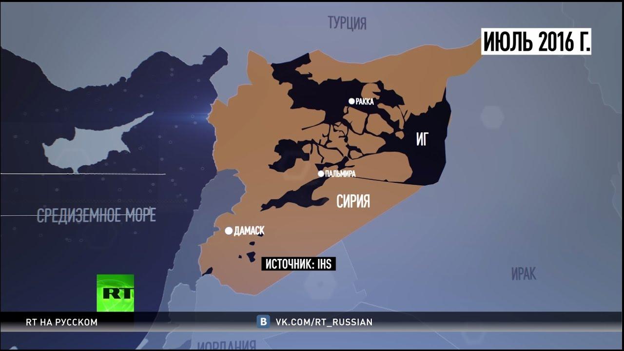 Военные базы РФ в Сирии: как это было