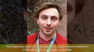 Иосифов, Дмитрий Владимирович - Биография