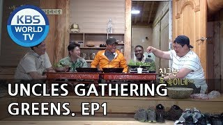 Uncles Gathering Greens I 나물 캐는 아저씨