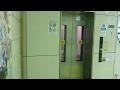三菱エレベーター 新羽駅 あざみ野方面側 の動画、YouTube動画。