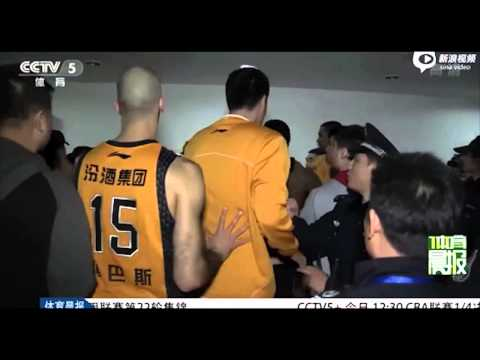 Shanxi and Qingdao players fight outside locker room