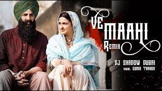 Download lagu Ve Maahi Remix | DJ Shadow Dubai | Kesari | Akshay Kumar Parineeti Chopra | Arijit Singh Asees Kaur