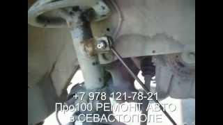 Mazda замена стоек стабилизаторов. Ремонт ходовой подвески авто мазда в Севастополе(Mazda замена стоек стабилизаторов. Ремонт ходовой подвески автомобиля мазда в Севастополе +79781217821, +7 978 107-73-00...., 2015-11-08T10:00:20.000Z)
