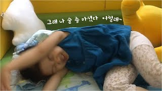 6살 세상살이에 취했어요~ | 충치 수면마취 치료 사과…