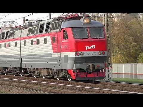 Электровоз ЧС7-270 (ТЧЭ-1) со скорым поездом №073Я Москва - Кривой Рог/Днепр.