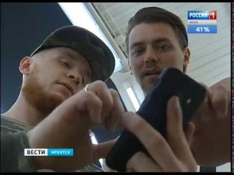 Выпуск «Вести-Иркутск» 19.07.2018 (15:38)