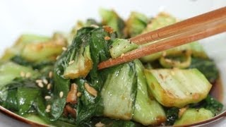 Sautéed Ginger Bok Choy Recipe 청경채 볶음 요리