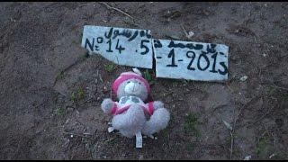 Греческие кладбища не справляются с потоком тел погибших беженцев