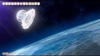 [kazamis-MoonMai][Hoshi No Umi No Amuri]