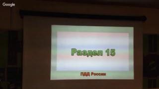 Группа № 146 урок 19-20