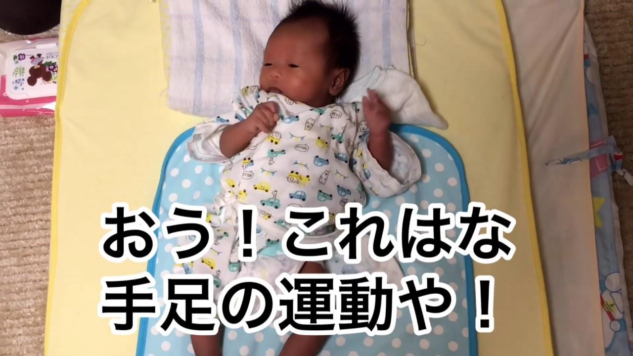 バタバタ 赤ちゃん 手足