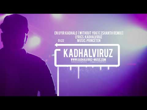 En Uyir Kadhale (Without You) - Kadhalviruz |2Shanth REMIX