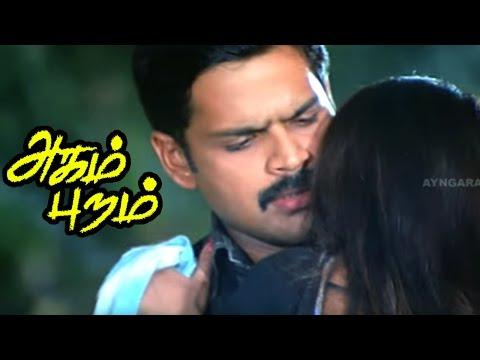 Agam Puram   Agam Puram Tamil Full Movie scenes   L. Raja and Shaam Visits Orphanage   Shaam