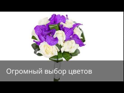 Заказать цветы с доставкой в Воронеж