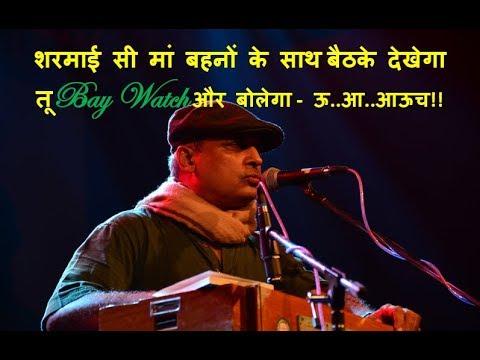 Piyush Mishra | HAMLET (New Song) | GIFLIF