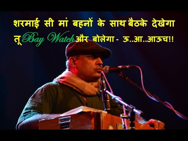 Piyush Mishra | HAMLET (New Song) | GIFLIF