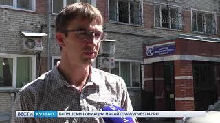 На новой кузбасской трассе появятся уникальные информационные табло