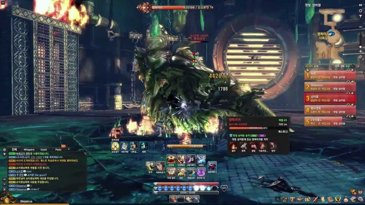 Blade And Soul 1 0 Bladeshade Harbor Full Dungeon Youtube