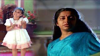 A Ningi Meghalalo Video Song || Bangaru Papa Movie || Gautami, Baby Shamili, Suhasini