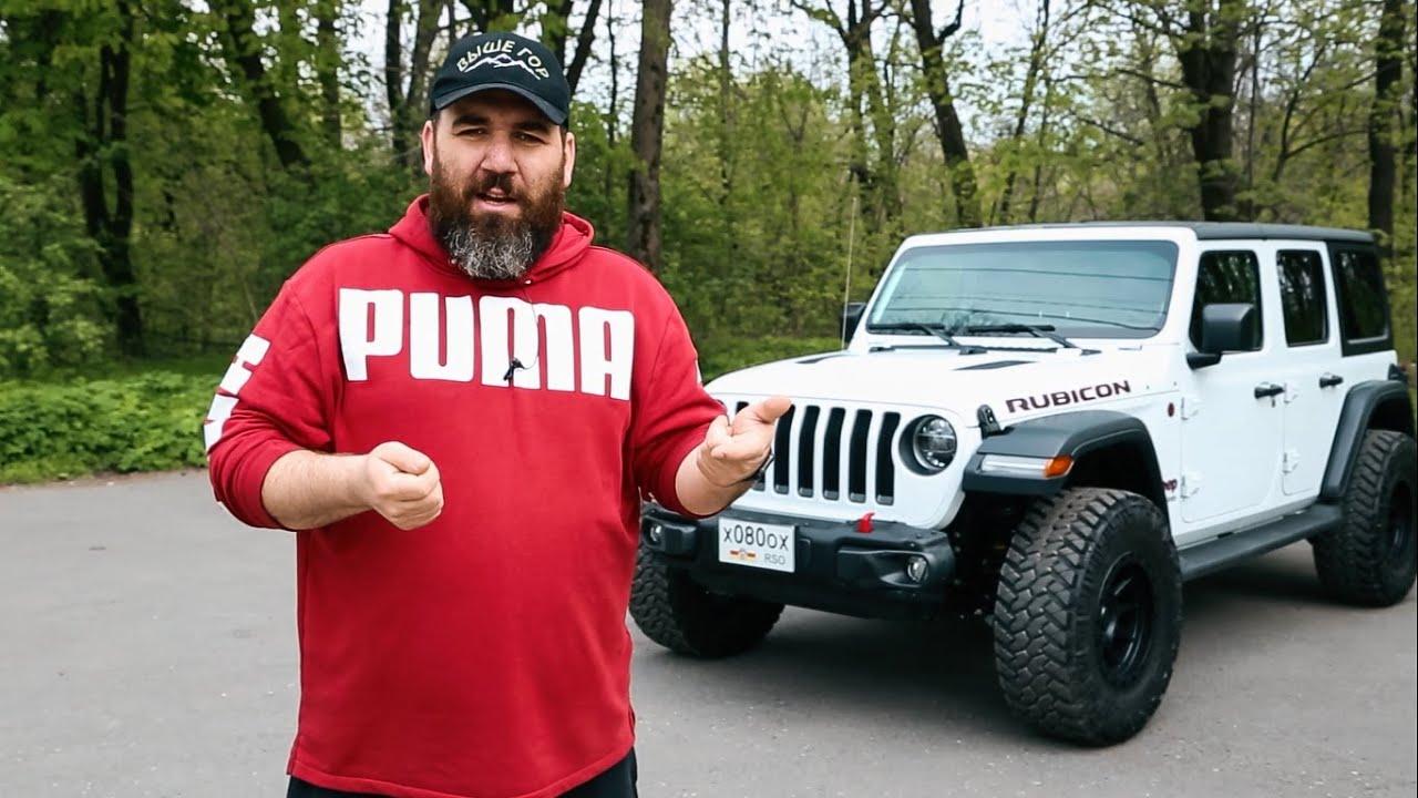 Редчайший Jeep Wrangler Unlimited на механике - ТОП 1 лучших авто в списке Бороды!