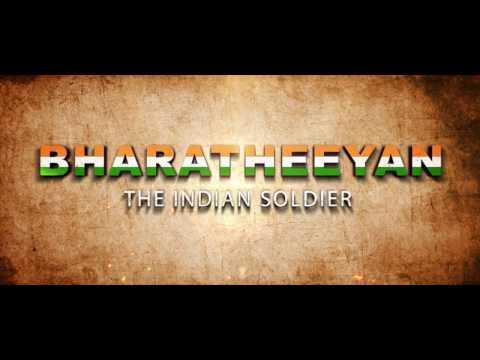 BHARATHEEYAN Official teaser